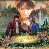 Shenmue-II