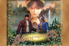 Shenmue-WP013