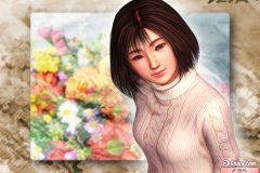 harasaki_1024_768_1