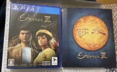 PS4-Kickstarter-Copy