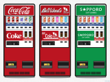 001-Vending machines-Mattis_Bodtker