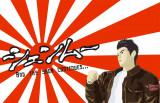 ryo_poster1