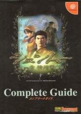 guide6