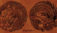 dragonphoenixlogos