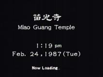 miaoguang