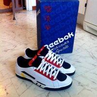 Ryo Hazuki Shoes