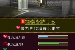 Shenmue-City_112095