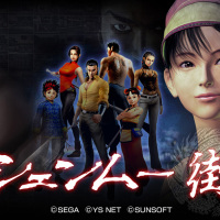 Shenmue City Promo Images
