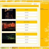Shenmue.com (Shenmue 2)