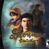 Shenmue: Game covers