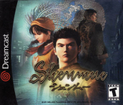 shenmue_us_front