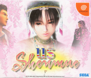 usshenmue_jp_front