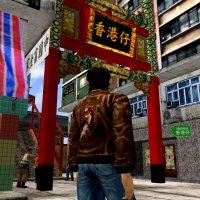 Shenmue I & II HD Screenshots