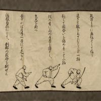 Shenmue I & II Re-Release Moves Scrolls