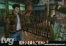shenmue3_screen01