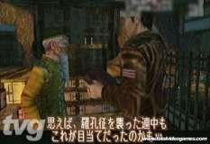 shenmue3_screen03