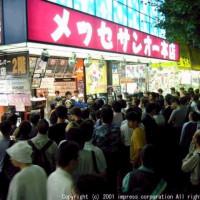 Shenmue II Release 2001