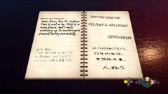 Shenmue-3-Screenshot-2020.08.24-08.42.35.61