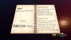 Shenmue-3-Screenshot-2020.08.24-08.42.45.97