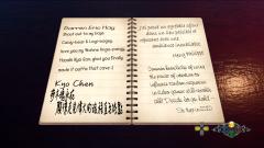 Shenmue-3-Screenshot-2020.08.24-08.42.48.36