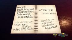 Shenmue-3-Screenshot-2020.08.24-08.43.06.49