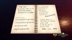 Shenmue-3-Screenshot-2020.08.24-08.43.12.14