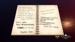 Shenmue-3-Screenshot-2020.08.24-08.44.12.68