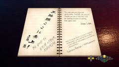 Shenmue-3-Screenshot-2020.08.24-08.45.20.98