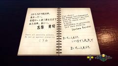 Shenmue-3-Screenshot-2020.08.24-08.45.36.08