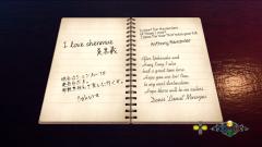 Shenmue-3-Screenshot-2020.08.24-08.46.12.03