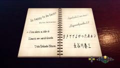 Shenmue-3-Screenshot-2020.08.24-08.47.48.79