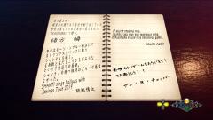 Shenmue-3-Screenshot-2020.08.24-08.48.39.41