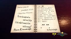 Shenmue-3-Screenshot-2020.08.24-08.48.41.47
