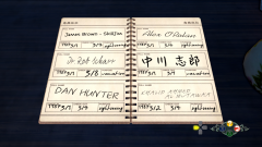 Shenmue-3-Screenshot-2020.08.24-08.41.27.11