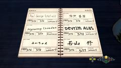 Shenmue-3-Screenshot-2020.08.24-08.41.47.75