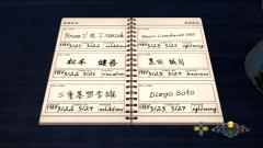Shenmue-3-Screenshot-2020.08.24-08.41.56.08