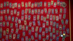 Shenmue-3-Screenshot-2020.08.23-15.59.09.71