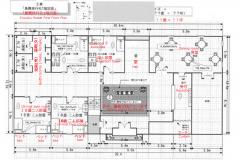 floorplanswitchtranslation