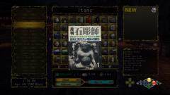 Shenmue-3-Screenshot-2020.08.23-15.15.59.07