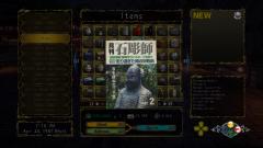 Shenmue-3-Screenshot-2020.08.23-15.16.04.33