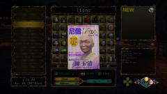 Shenmue-3-Screenshot-2020.08.23-15.16.06.100