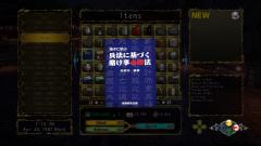 Shenmue-3-Screenshot-2020.08.23-15.16.15.45
