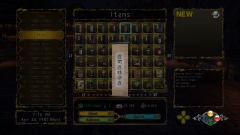 Shenmue-3-Screenshot-2020.08.23-15.18.15.71