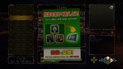 Shenmue-3-Screenshot-2020.08.23-15.29.30.84