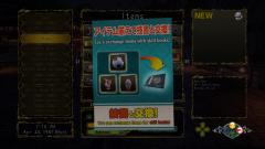 Shenmue-3-Screenshot-2020.08.23-15.29.37.64