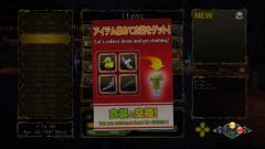 Shenmue-3-Screenshot-2020.08.23-15.29.40.32
