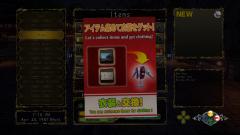 Shenmue-3-Screenshot-2020.08.23-15.29.42.87