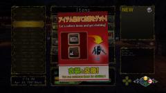 Shenmue-3-Screenshot-2020.08.23-15.29.45.62