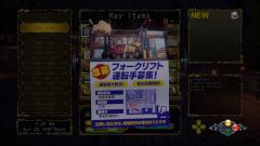 Shenmue-3-Screenshot-2020.08.23-13.11.27.04