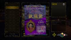 Shenmue-3-Screenshot-2020.08.23-13.11.30.55